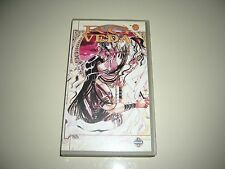 VHS RG VEDA ANIME INEDITO DVD RARO GRANATA MANGA  DYNAMIC OAV OVA CLAMP