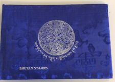 Blue Silk Covered Collectors  Book For Stamps From Bhutan, 6 Pages