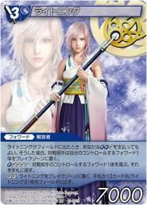Carte FFTCG Final Fantasy TCG Chapter Card - Lightning 13-192S NM