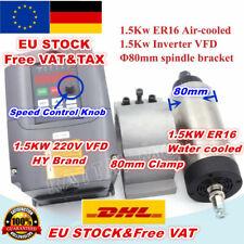 【DE】1.5KW 220V ER16 Air Cooled Spindle Motor+1.5KW VFD Inverter+80mm Clamp CNC