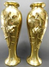 Antique Polished Bronze Pair Vases Grape Vine & Leaves Deco Art Nouveau RS40