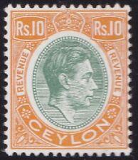 1952 CEILÁN - SG Postal Fiscal F1 10r. mmoda verde and Amarillo-naranja MNH
