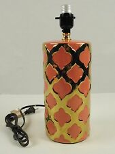 Ceramic Table Lamp Peach and Gold Moroccan Trellis Design 9 1/2 Inches Cylinder