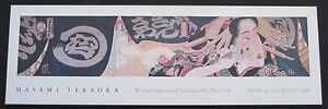 Masami Teraoka Whitney Museum Poster 31 Flavours Japan French Vanilla IV 1980