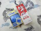 NIB+Made+in+Japan+Shachihata+Compact+Stamp+Pad+Red+Ink+Rubber+Stamp+%2B+Refill+Ink