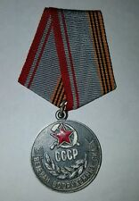 RUSSIAN ORIGINAL USSR MEDAL: ARMED FORCES VETERAN