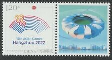 CHINA -2019 Z 50 EMBLEM OF THE 19TH ASIAN GAMES (INDIVIDUALIZED STAMP ISSUE)