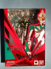 NEUF ULTRA-ACT ULTRAMAN MIRROR KNIGHT NOT FIGUARTS TOKUSATSU SENTAI BIOMAN GAVAN