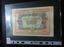 EXTRA RARRE-YUGOSLAVIA- bond- 200 DINARA 1950 -National loan !-