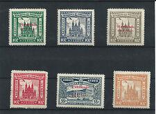 #51 Postage Stamp Paraguay 1938 ** SERVICIO AÉREO POSTE AÉRIENNE AIRMAIL MNH
