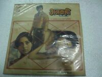 ANKAHEE JAIDEV 1984  RARE LP RECORD OST orig BOLLYWOOD VINYL hindi India EX