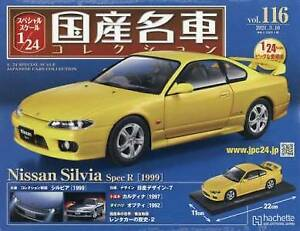 Special scale 1/24 Domestic famous car 116 Nissan Silvia Speck R 1999