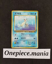 Pokemon [Pocket Monster] Vending Series 2 GLOSSY Lapras No. 131 - NM/M