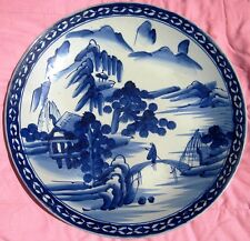 ANTIQUE JAPANESE PORCELAIN BLUE & WHITE CHARGER PLATE