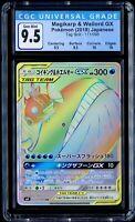 CGC 9.5 Magikarp & Wailord GX 111/095 HR Rainbow SM9 Pokemon Card Japanese PSA
