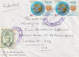 1994 Pakistan cover sent from Karachi to London