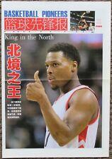 "CHINA Poster - HASSAN WHITESIDE - CODY ZELLER - ""Basketball Pioneers"" - CHINESE"