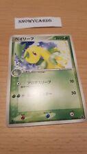 Japanese - 1st Edition - Bayleef - 002/016 - Pokemon Card - Meganium Deck