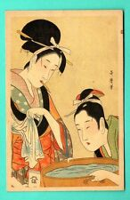 JAPAN ART DECO WOMEN VINTAGE POSTCARD 791