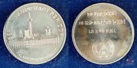 Medaille DDR - Palast der Republik Berlin - unmagnetisch  24g 36mm
