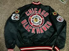 Vtg 1991 Chicago Blackhawks 42nd All-Star Game Chicago Stadium Satin Jacket Xl