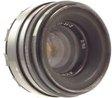 HELIOS-44-2 58mm f/2 M42 Mount Camera Lens - H58