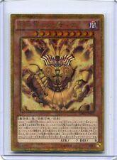 Yu-Gi-Oh Japanese Card Summoned Lord Exodia MB01-JP001 Millennium Gold Rare