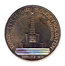 DDR - Görlitz - EHRENDENKMAL in Görlitz-Rauschwalde - 1975 - ANSEHEN (13895/1524