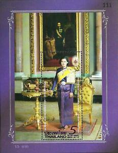 Thailand Stamp 2015 Princess Maha Chakri Sirindhorn's 60th Birthday SS