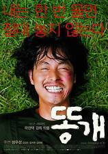 "KOREAN MOVIE ""Mutt Boy"" DVD/ENG SUBTITLE/REGION 3/ KOREAN FILM"