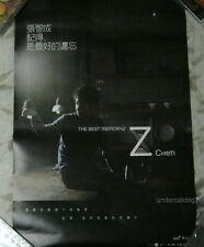 Z-Chen Chang The Best Memoryz 2013 Taiwan Promo Poster