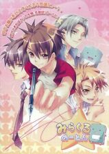 PC BL YAOI GAME Soft ' Miracle Noton ' NEW Japanese