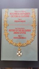 "NEW Bulgaria Book Catalog ""Bulgarian Orders and Medals"" 2nd edition BG/ENG"