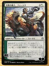 Huatli, the Sun's Heart Japanese War of the Spark Alternate Anime Art mtg NM