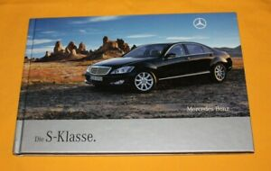 Mercedes S-Klasse 2007 Prospekt Brochure Catalog Folder Prospetto каталог AMG