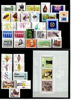 BRD MiNr. 1197 - 1233 kompletter Jahrgang 1984 postfrisch