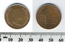 Kingdom of Jordan 2000 -  1 Qirsh Copper Plated Steel Coin - King Abdullah II