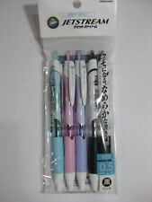 5 Uni-Ball Jetstream Black Ballpoint Pens 0.5mm  from Japan