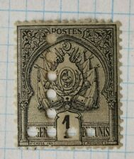 Tunisia sc#JA9a used perfin hole T postage Due Mint MH