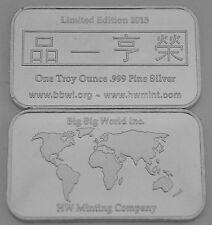 ONE 1 OZ HW MINTING COMPANY BIG BIG WORLD FINE .999 SILVER BARS SILVER BULLION