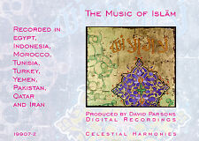 THE MUSIC OF ISLAM - 17-CD BOXED SET