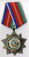 SOVIET Russian Order of Friendship of the People's Original Low number(1402)