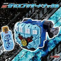 Bandai Masked Kamen Rider Build DX GREASE Blizzard knuckle w/ Tracking NEW