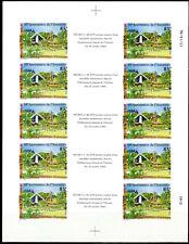 Polynésie Non dentelés - Imperf 1996 Yvert 519 Cinquantenaire de l'Assemblée