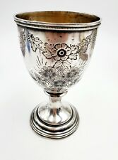 Antique 1840's Unsigned Coin Silver Hand-Chased Floral Design Goblet 138.9g