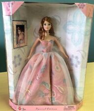 Batik Princess SPECIAL EDITION Collectible Barbie Doll