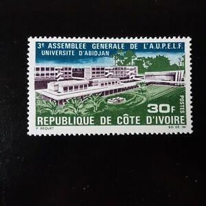 COTE D'IVOIRE N°297 UNIVERSITE D'ABIDJAN NEUF ** LUXE MNH