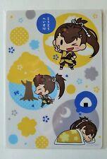 Hakuoki Hakuouki Otogisoushi Chibi Mouse Pad Toudou Todo Heisuke New