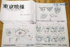 Tokyo Ghoul Real Document of How to Draw Characters Anime picture Japan RARE!!