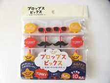 New product!! KAWAII props Food Picks Bento Accessories FREE SHIPPING